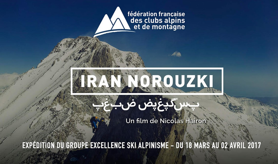 Expédition du Groupe Excellence Ski-Alpinisme - FFCAM en Iran